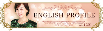 ENGLISH PROFILE